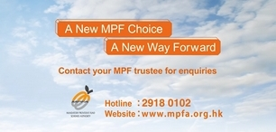MPF Default Investment Strategy (DIS) is a new retirement investment choice