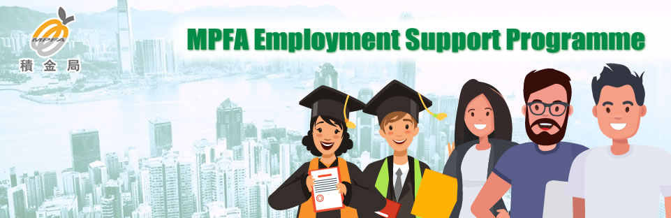 MPFA Employment Support Programme