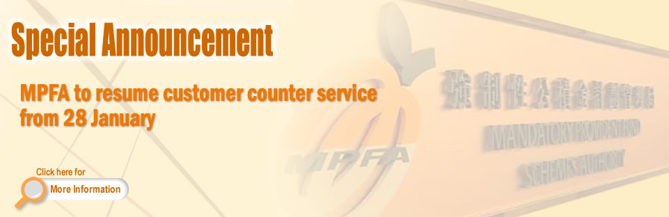 MPFA's customer service counters to fully resume normal services from 14 September