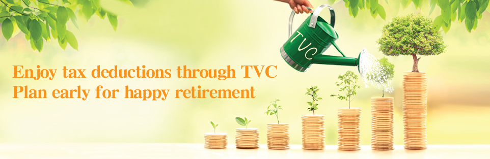 Tax Deductible Voluntary Contribution (TVC)