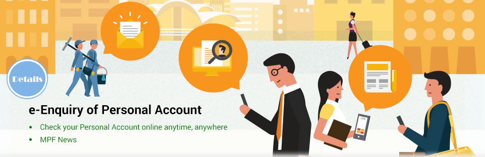 e-Enquiry of Personal Account (ePA)