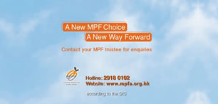 "MPF Default Investment Strategy (""DIS"") has been launched"